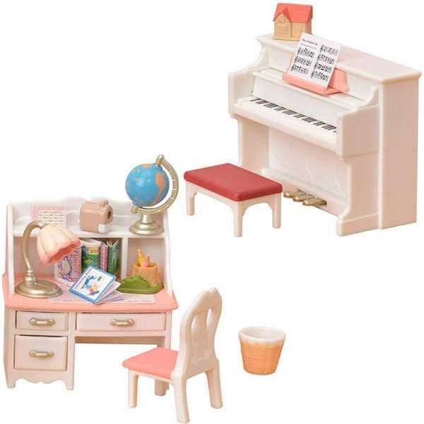 Sylvanian Families Klavieru komplekts ar galdu 5284