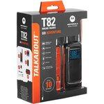 Motorola Rācija T82 Twin Pack & Chgr Black/Orange 2 gab.
